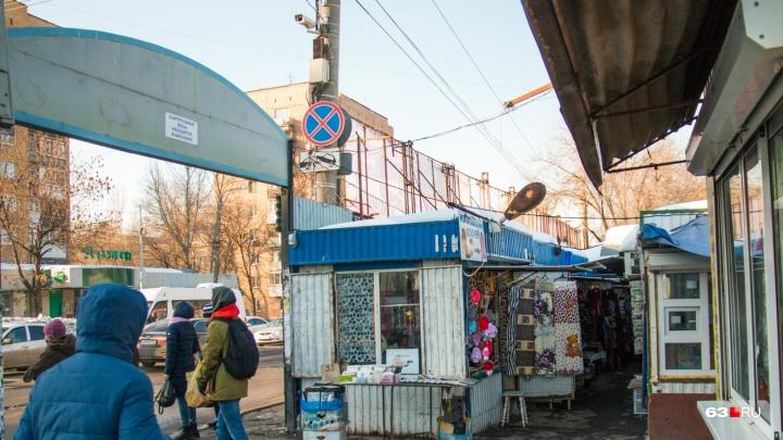 Снести рынок ради сквера? Самарцы проголосовали за благоустройство улицы Авроры