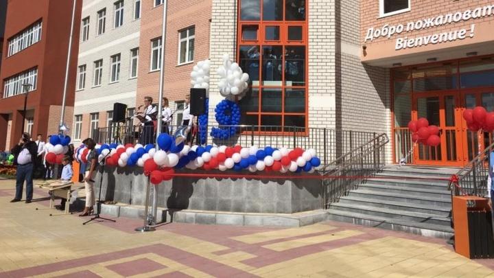 В Екатеринбурге после двухлетней реконструкции открыли 39-ю французскую гимназию