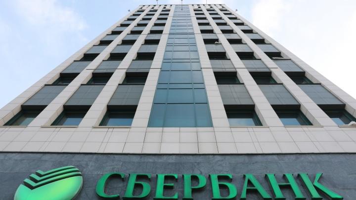 Сбербанк упростил выдачу банковских гарантий для бизнеса