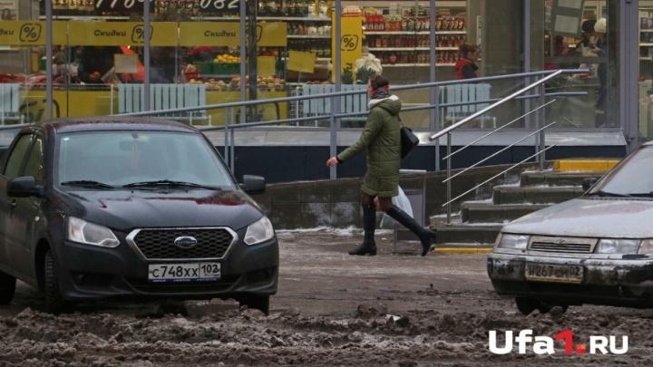 Погода на воскресенье: в Башкирии пройдет дождь со снегом