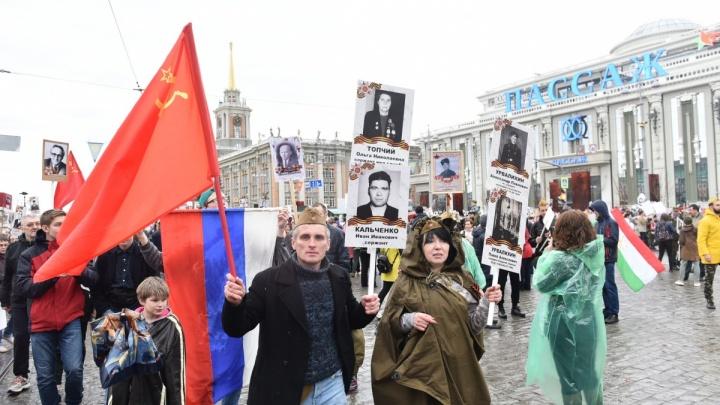 Идеи для майских вечеров: как Екатеринбург отметит годовщину Победы и где устроят танцы 12Буратино
