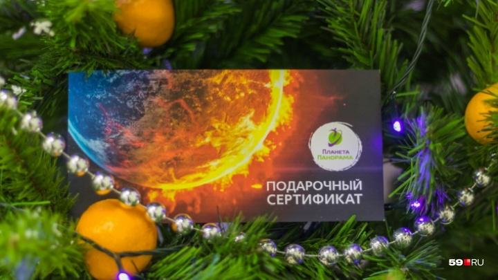 20 пермяков выиграли призы в новогоднем конкурсе 59.RU