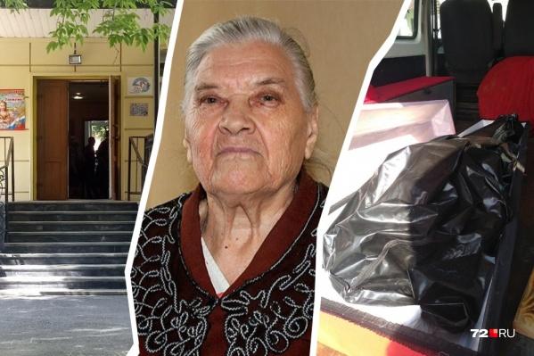 91-летняя Анна Бусыгина ушла из жизни в конце июля. Сотрудники пансионата говорят, что ее смерть была неожиданной