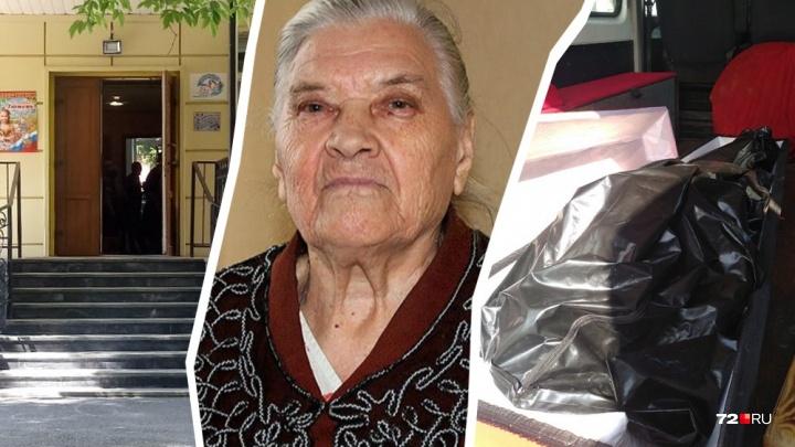 Как обычно хоронят? Куда уходят пенсии? 5 вопросов о скандале с погребением 91-летней труженицы тыла