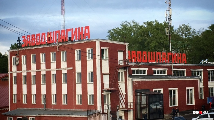 В Перми утвердили место для строительства новой художественной галереи