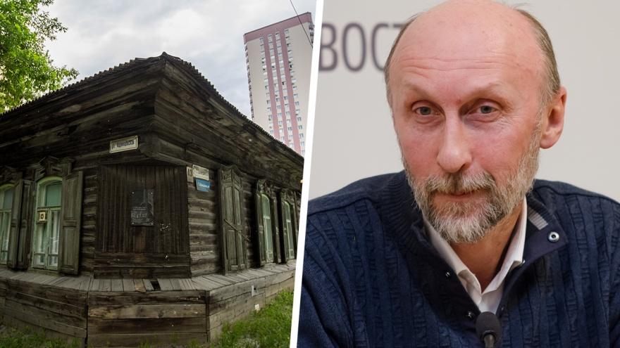 «Нет в нём ничего новосибирского»: колонка директора Краеведческого музея о доме Янки Дягилевой