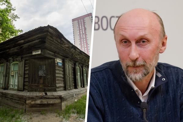 Директор Краеведческого музея Андрей Шаповалов уверен, что дом Янки Дягилевой нельзя называть памятником