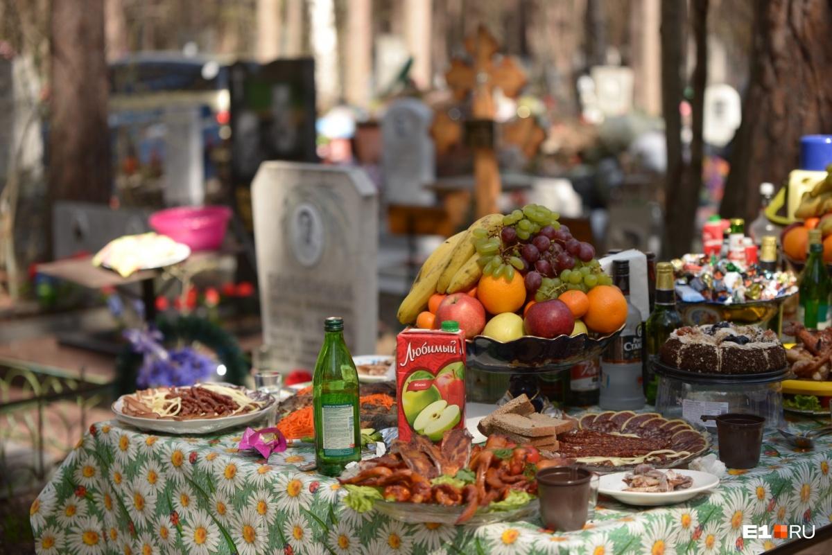 Если бы не фон с надгробными памятниками, можно было бы подумать, что это праздничный стол