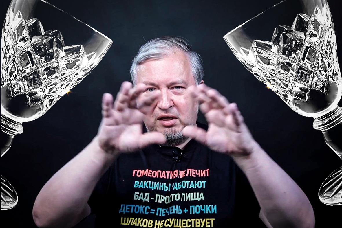 Вдарим по крепким напиткам крепким словом в компании популяризатора медицины Алексея Водовозова