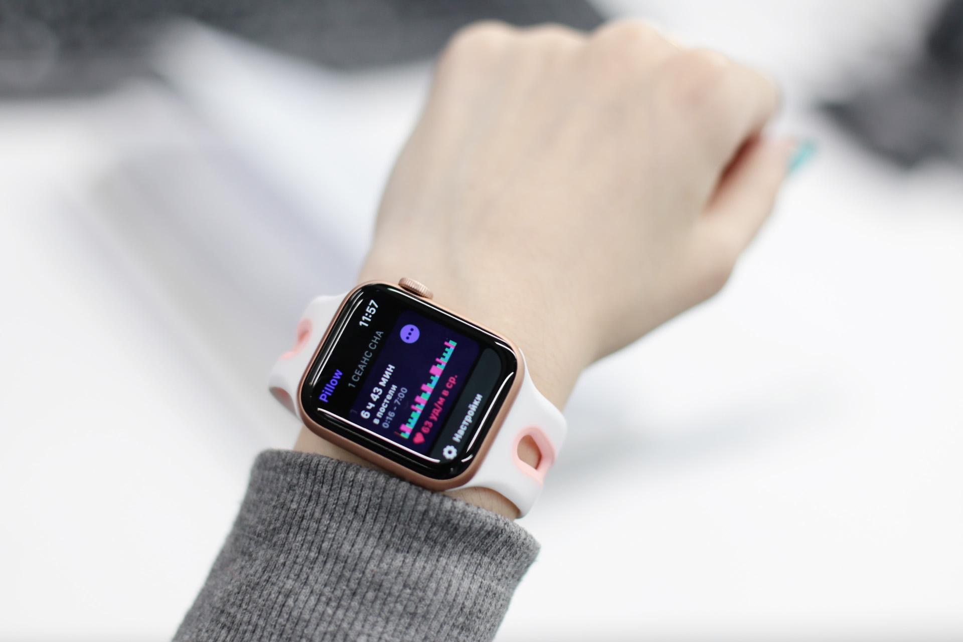 Специальные программы на часах и телефонах следят, хорошо ли вы спали ночью