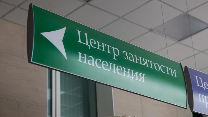 Работодатели Тюменской области сократят почти 300 работников до конца года