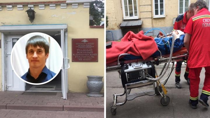 «Поступил в разобранном виде»: попавшего в ДТП парня из Углича перевезли в московский госпиталь