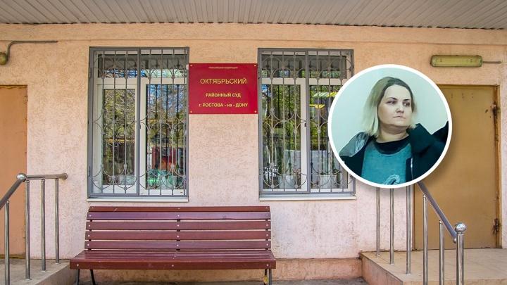 «Кидала бизнесменов и чиновников»: ростовчанка пошла под суд за махинации с чужими миллионами