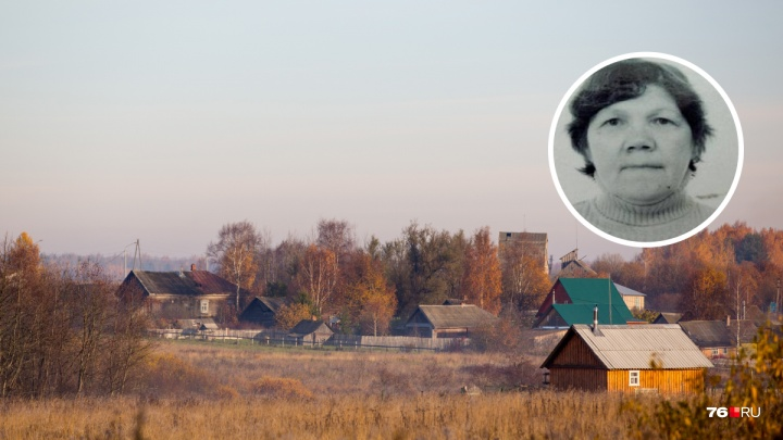 «Странно всё это»: в Ярославской области разыскивают 73-летнюю пенсионерку