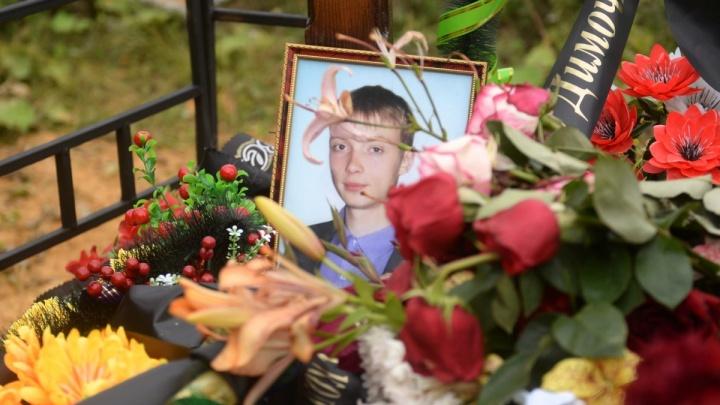 Год без Димы. Что изменилось в Березовском, после того как подростки до смерти избили инвалида