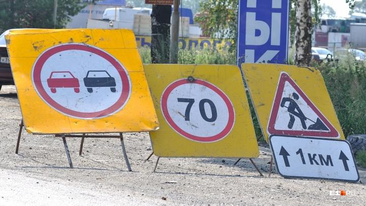 Вслед за Титова по ночам будут закрывать улицу Селькоровскую