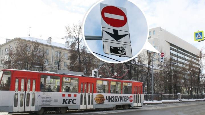 «Хватит их защищать!»: водитель трамвая о дерзких автомобилистах у него на пути