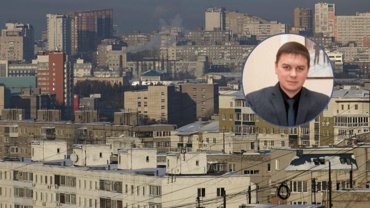 За капитальный ремонт домов в Башкирии будет отвечать чиновник из Стерлитамака
