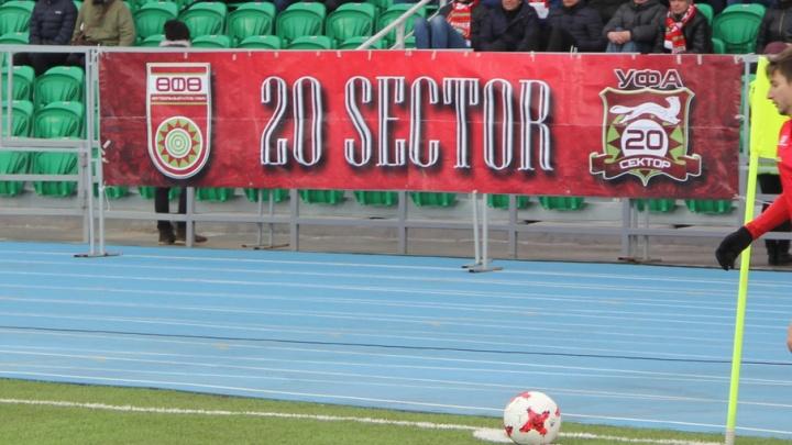 ФК «Уфа» на домашнем стадионе «Нефтяник» сыграет с ФК «Ахмат»