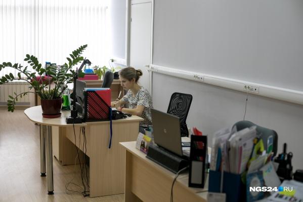 Красноярский край по результатам исследования оказался на 3 месте в Сибири по числу желающих найти работу с частичной занятостью