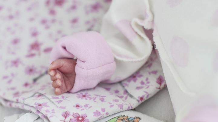 Сибирячка родила мёртвого ребенка — перед родами ей дали лекарство для аборта