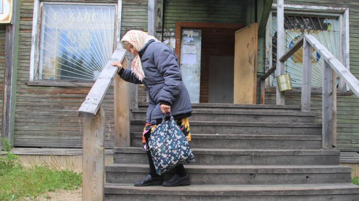Начальника почты в НАО обвинили в присвоении почти 400 тысяч рублей чужой доплаты к пенсии