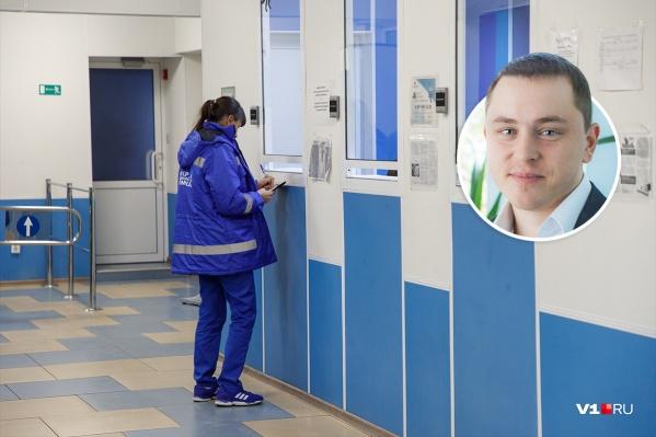 Михаил Ряскин рассказал, как прошел по замкнутому кругу инноваций, пытаясь попасть к врачу с больным ребенком