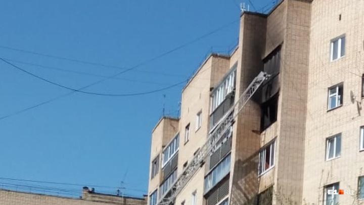 «Слышали хлопки и крики»: на Куйбышева вспыхнул пожар в девятиэтажном жилом доме