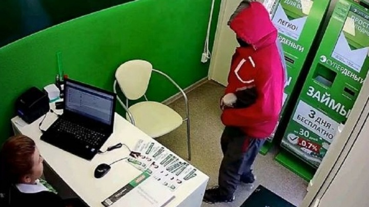 Уфимец ограбил офис микрозаймов с помощью банки с «кислотой»