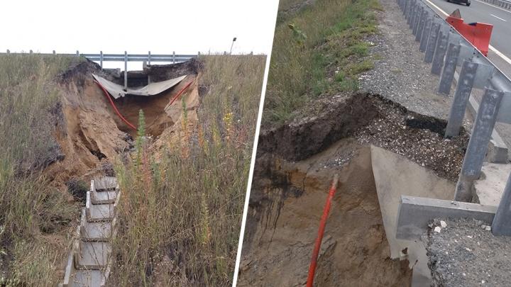 «Ждем беды»: в Самарской области обрушился край новой дороги до аэропорта Курумоч