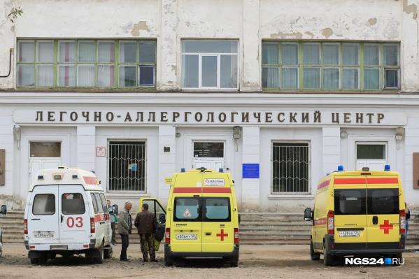 Коек в пульмонологических отделениях красноярских больниц на всех не хватает. Для них задействуют места в других отделениях