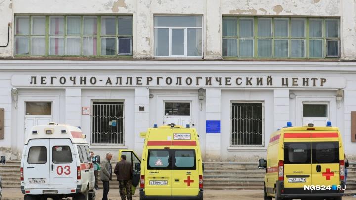 «Коек не хватает»: вспышку пневмонии зафиксировали врачи в Красноярске