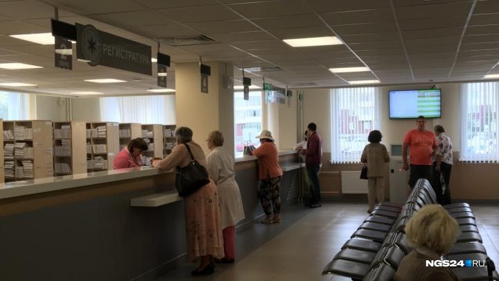 Меняем поликлинику: как в Красноярске прикрепиться к новой больнице