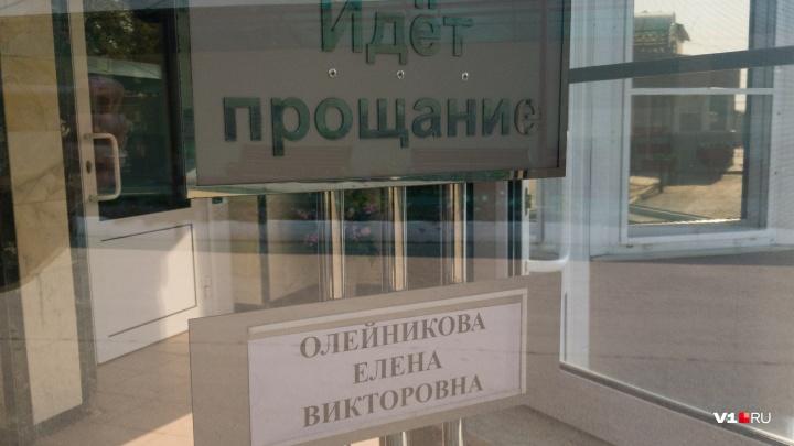 «Давил на жалость и тянул из нее деньги»: в Волгограде попрощались с задушенной сотрудницей детсада