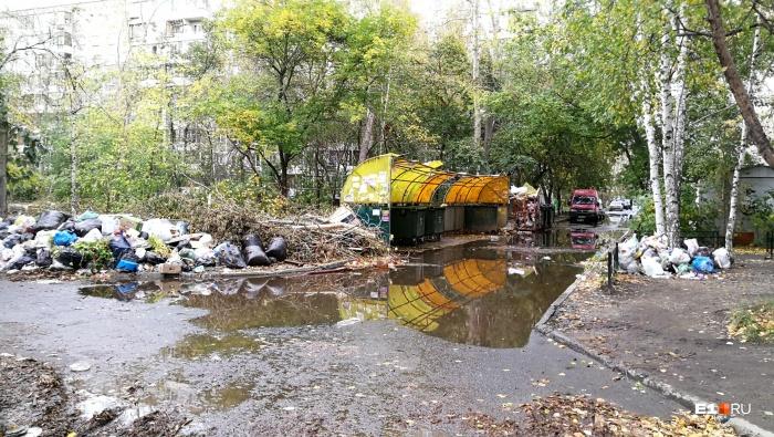 Так сейчас выглядят некоторые дворы Екатеринбурга