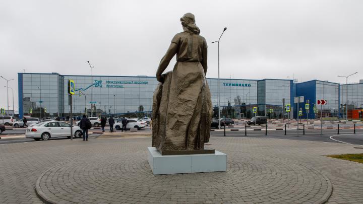 В Волгоградском аэропорту задерживается рейс до Москвы