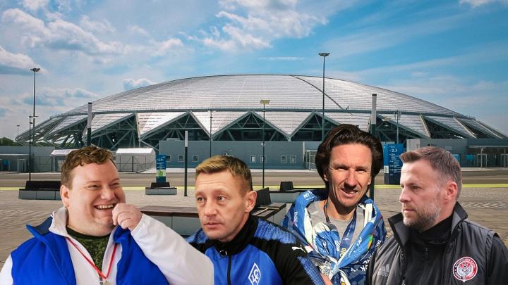Тихонов с Карякой против Колчина: стала известна развлекательная программа финала Кубка России