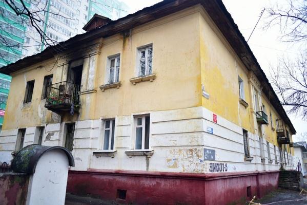 Сгоревший дом на улице Зелинского обследуют эксперты
