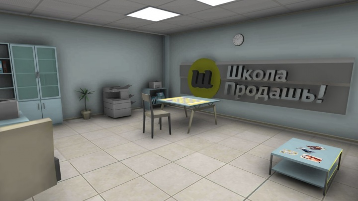 Новосибирские разработчики сделали виртуальный офис с тестами на знание жестов и мимики