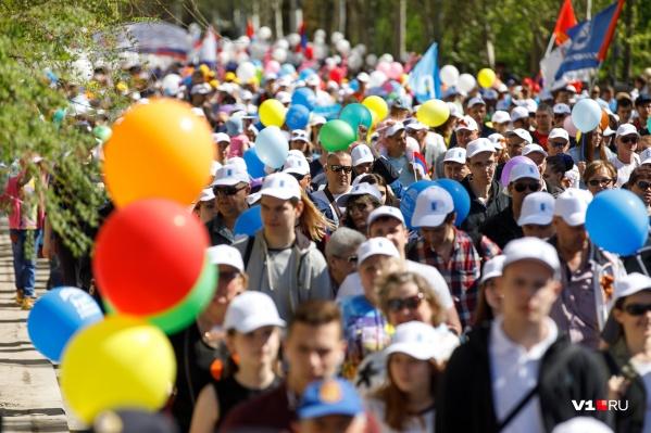Колонны демонстрантов выйдут с площади Ленина в 9:30