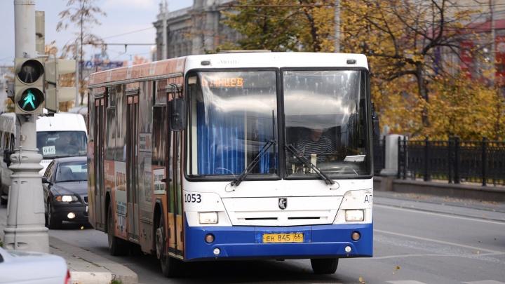 Два автобуса в Екатеринбурге изменят схему движения