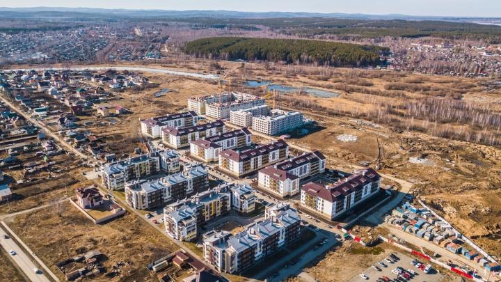 «Раньше так строили только дома элиткласса»: градостроители оценили, как развивается юг города