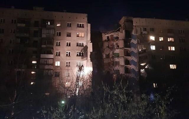 В Магнитогорске от взрыва обрушился подъезд жилого дома, погибли пять человек