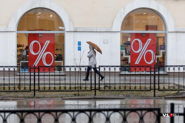 Волгоградцам, планирующим прогуляться по городу, советуют положить в сумку зонты