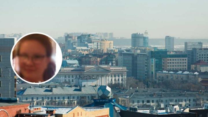 В Тюмени ищут пропавшую 15-летнюю школьницу в очках