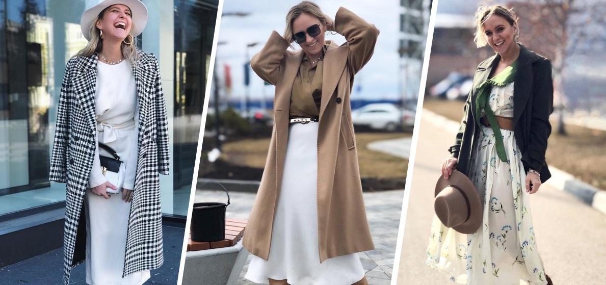 Самые модные тренды весны