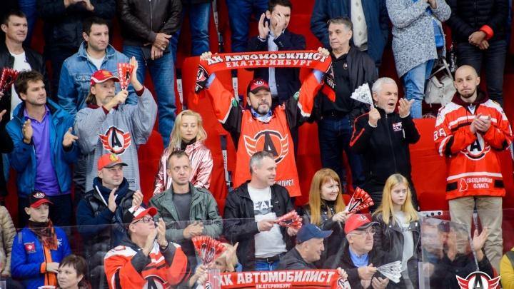 Проиграли все три матча на выезде: «Автомобилист» в Казани уступил лидеру Востока «Ак Барсу»
