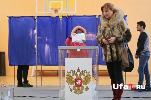 18 марта в столице Башкирии завершились выборы главы государства