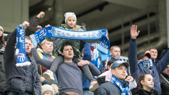 Волгоградский «Ротор» продаёт билеты на будний матч с «Лучом»