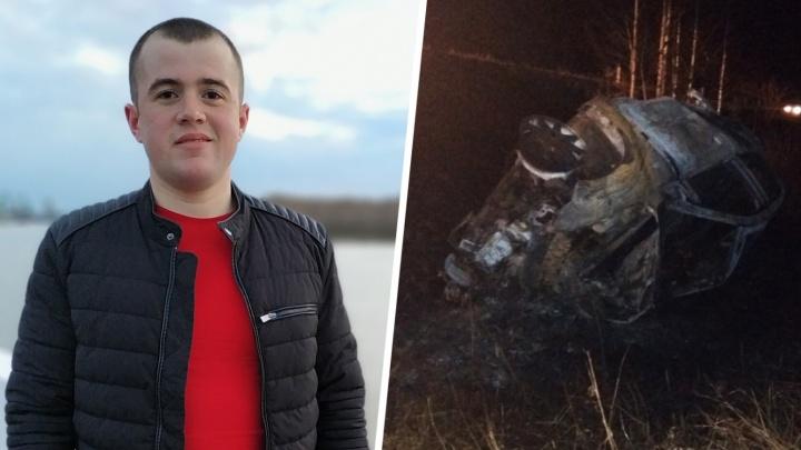 Губернатор наградит военного, спасшего 11-летнего челябинца из горящей машины